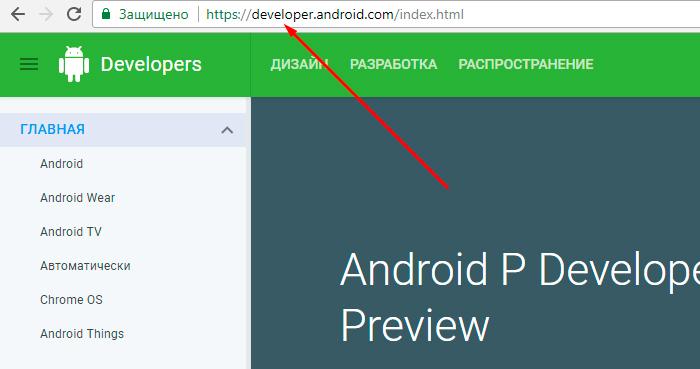 Сайт официального разработчика